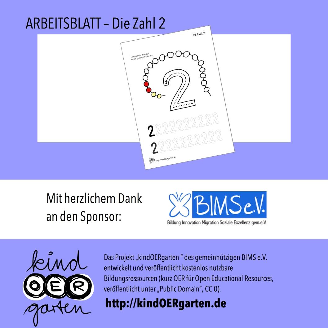 "Arbeitsblatt für Kinder: Die Zahl ""2"" | #0008 – KindOERgarten.de ..."